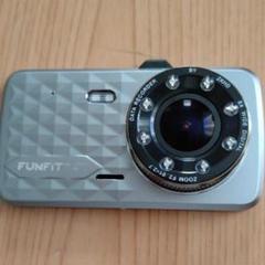 "Thumbnail of ""FUNFIT R8"""