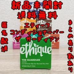 "Thumbnail of ""エティーク コンディショナーバー ザ ガーディアン"""