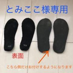 """Thumbnail of """"マリンシューズ 13cm 中敷き"""""""