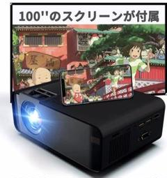 "Thumbnail of ""⭐️プロジェクター⭐️小型 WayGoal 1920×1080最大解像度 G86"""