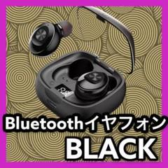 "Thumbnail of ""Bluetoothイヤホン XG-8黒 ブラック 高音質 高品質"""