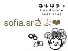 "Thumbnail of ""sofia.srさま♡  ご確認下さいませ。。"""