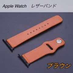 """Thumbnail of """"アップルウォッチバンド ☆ブラウンレザーベルト 革 Apple Watch"""""""