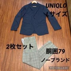 """Thumbnail of """"【セットアップ】★ UNIQLO ノーブランド 2点まとめ売り フォーマル"""""""