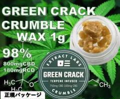 "Thumbnail of ""高濃度98% GREEN CRACK CBD ワックス 1.0g ①"""