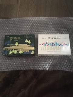 "Thumbnail of ""高級線香 玉初堂2種"""