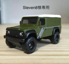 "Thumbnail of ""Steven8様専用 ホットウィール ランドローバー ディフェンダー110"""