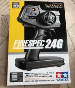 """Thumbnail of """"タミヤ ファインスペック 2.4G プロポセット TRE-01付"""""""