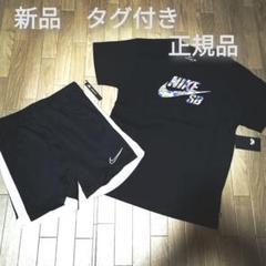 "Thumbnail of ""新品 NIKE 上下セット BLACK"""