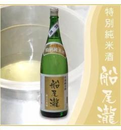 "Thumbnail of ""船尾瀧 特別純米酒 720ml  ふなおたき 四合瓶"""
