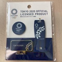 """Thumbnail of """"【東京オリンピック2020】ゴルフ キャップマーカー/グリーンフォークセット"""""""