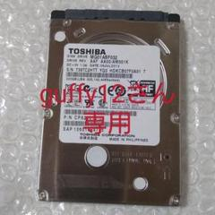 """Thumbnail of """"PS3 HDD 2.5インチ 320GB 2枚セット"""""""