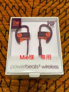 "Thumbnail of ""Beats by Dr Dre power beats3 ワイヤレス"""