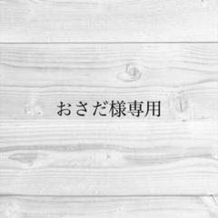 "Thumbnail of ""無印良品 サイクロン式スティッククリーナー 2013年製"""