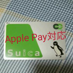 """Thumbnail of """"Suica 無記名 24時間以内発送"""""""