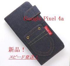 "Thumbnail of ""即納スピード発送!Google Pixel 4a用デニムデザイン手帳型ケース06"""