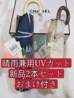 "Thumbnail of ""新品傘ZARA ショルダーバッグトートユニクロ GU ハンドメイド ピアス 帽子"""