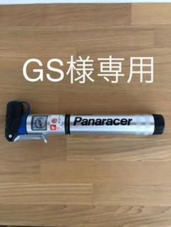 "Thumbnail of ""パナレーサー    携帯ポンプ"""