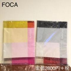"Thumbnail of ""【新品】 FOCA colours series ファイル ミックス ボルドー"""