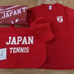 "Thumbnail of ""全日本テニスJapan Tennis フェドカップ 日本対オランダ 記念グッズ"""