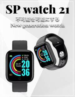 "Thumbnail of ""sp watch21 スマートウォッチ Bluetooth 高性能 ブラック"""