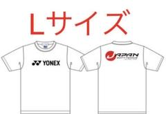 "Thumbnail of ""ヨネックス ソフトテニス ナショナルチーム限定 Tシャツ ジャパン"""