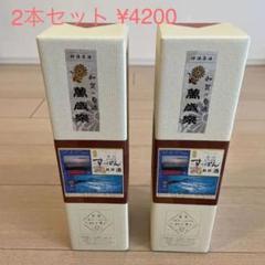 "Thumbnail of ""すっぽん 萬歳楽 乾杯酒 日本酒 リキュール 720ml"""
