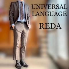 "Thumbnail of ""【値下げ】UNIVERSAL LANGUAGE セットアップ 本切羽 REDA"""