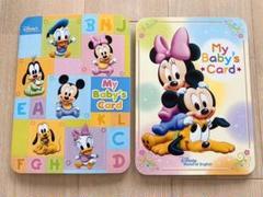 """Thumbnail of """"ディズニー 手がた 足がた My Baby's Card"""""""