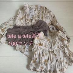 "Thumbnail of ""tete a tete甚平 100センチ"""