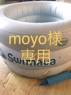 "Thumbnail of ""スイマーバ マカロンバス"""