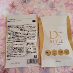 """Thumbnail of """"ドクタースタイル 12粒 ×2袋"""""""