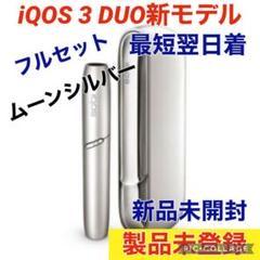 "Thumbnail of ""【限定色】IQOS3  DUO  アイコス3  デュオ  本体  ムーンシルバー"""
