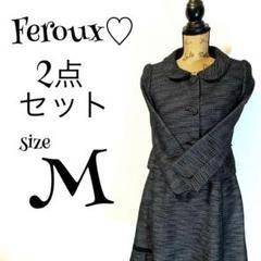 """Thumbnail of """"【美品】【M】Feroux♡フェルゥ アンサンブル フォーマル レディース"""""""