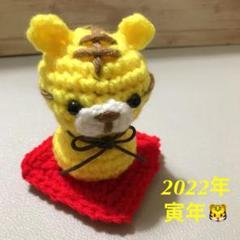 """Thumbnail of """"ハンドメイド あみぐるみ とらさん 飾り お正月 プレゼント 編み物 手作り"""""""