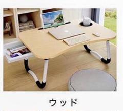 """Thumbnail of """"おりたたみテーブル 幅60cm 奥行40cm 高さ27cm パソコンテーブル"""""""