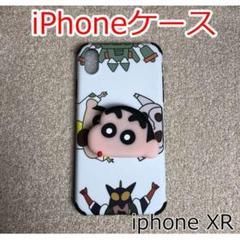"""Thumbnail of """"iPhone XR スマホケース アイフォンケース クレヨンしんちゃん 白"""""""
