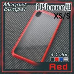 "Thumbnail of ""iPhone X XS ハードケース アルミ合金 レッド /267"""