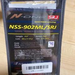 """Thumbnail of """"メジャークラフト N-ONE NSS-902ML/SRJ 釣竿"""""""