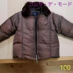 "Thumbnail of ""コムサ・デ・モード ダウンコート 100"""