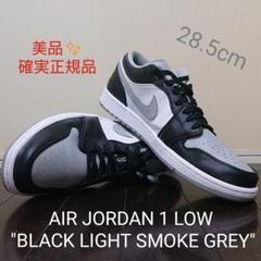 "Thumbnail of ""AIR JORDAN 1 LOW""BLACK LIGHT SMOKE GREY"""""