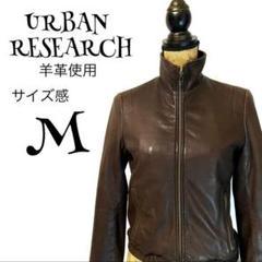 "Thumbnail of ""【羊革】【M】URBAN RESEARCH シングルレザージャケット レディース"""
