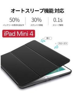 """Thumbnail of """"iPad mini4 ケース 手帳型カバー 3つ折りケース"""""""