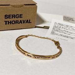 """Thumbnail of """"Serge thoraval セルジュトラヴァル 幸せの手錠 ブレスレット"""""""