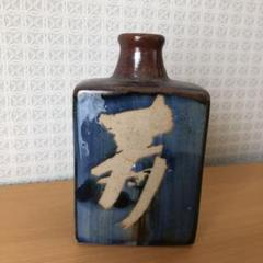 "Thumbnail of ""自衛隊創立二十周年記念品 花瓶"""