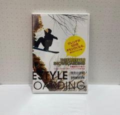 """Thumbnail of """"【新品】スノーボードDVD """"ESTYLE OARDING""""スノースタイル"""""""