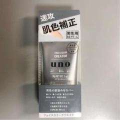 """Thumbnail of """"UNO(ウーノ) フェイスカラークリエイター(ナチュラル) BBクリーム メン…"""""""