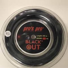 "Thumbnail of ""Pro's Pro BLACK OUT 1.24  単張り12メートル"""