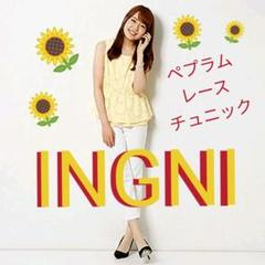"Thumbnail of ""INGNI  ペプラムレースチュニック"""