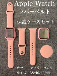 "Thumbnail of ""Apple Watch カバー ベルト ラバーバンド アップルウォッチ dg6"""